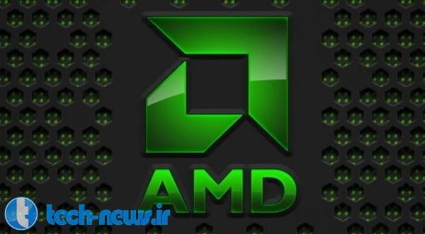 Photo of کمپانی AMD گزارش مال سه ماهه ی سوم سال را منتشر نمود