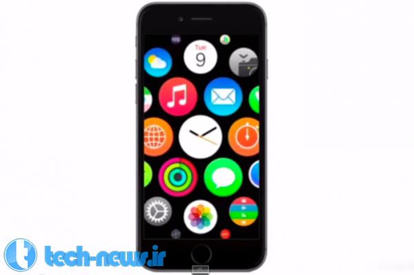 Photo of تماشا کنید: سیستم عامل ساعت اپل بر روی آیفون