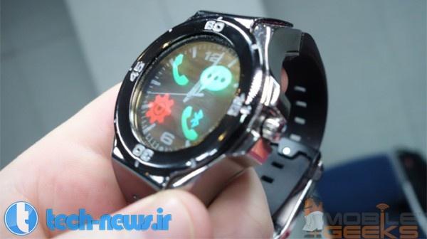 halo-smartwatch