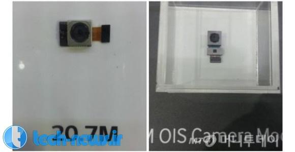 lg-20mpx-sensor