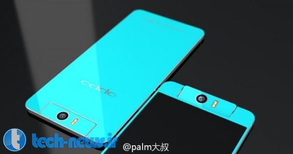 Photo of اولین نمونه تصویر اوپو N3 قبل از معرفی رسمی
