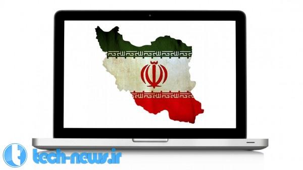 Photo of مذاکرات شرکت «اپل» با ایران برای راه اندازی نمایندگی در کشور