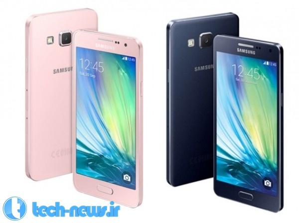 Photo of سامسونگ رسما تلفن های هوشمند گلکسی A3 و A5 را معرفی کرد
