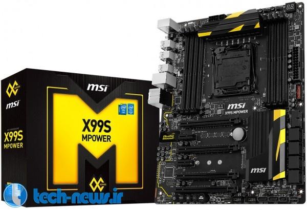 Photo of معرفی مادربورد جدید و فوق العاده ی MSI با نام X99S MPOWER