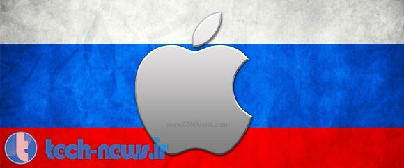 Photo of اپل ارزش بازار سرمایه ی روسیه را پشت سرگذاشت!