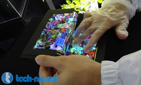 Photo of این صفحه نمایش طوری طراحی شده که خم شود!