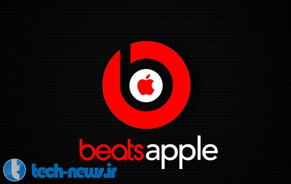 Photo of Beats و اپل اولین محصولات مشترک خود را روانه ی بازار خواهند کرد