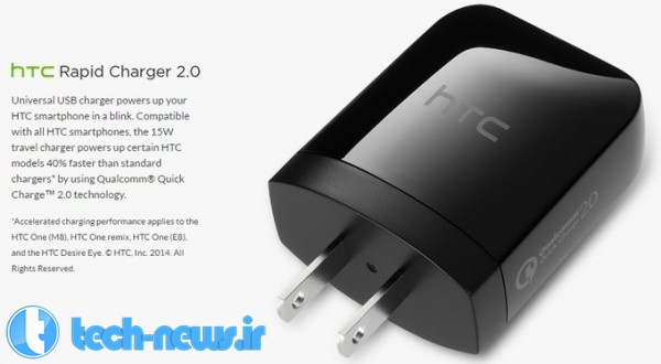Photo of Rapid Charger 2.0، تلفن های هوشمند را 40 درصد سریع تر شارژ می کند
