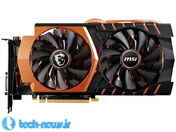 MSI GeForce GTX 970 Golden Edition OC 2