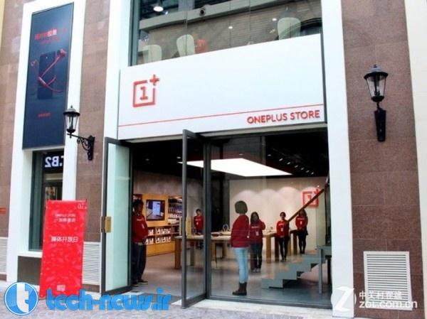 Photo of اولین فروشگاه OnePlus در چین تا هفته ی دیگر کار خود را آغاز می کند