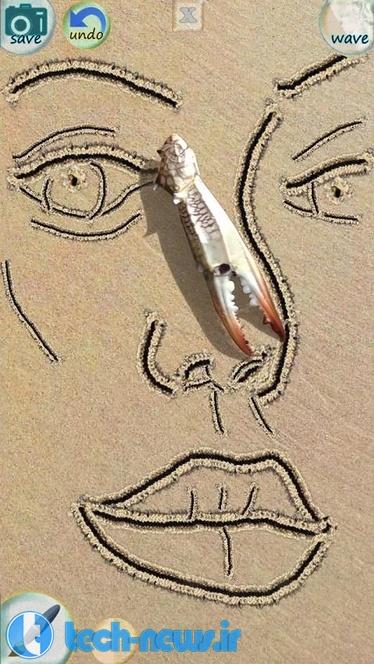 Sand-Draw