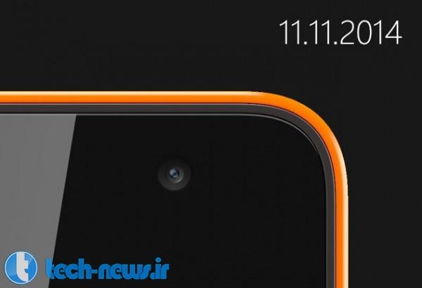 Photo of 4 روز دیگر اولین تلفن هوشمند مستقل مایکروسافت معرفی خواهد شد