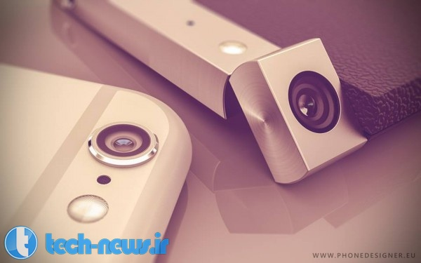 The-Spinner-Windows-Phone-concept (1)