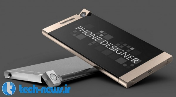 The-Spinner-Windows-Phone-concept (2)