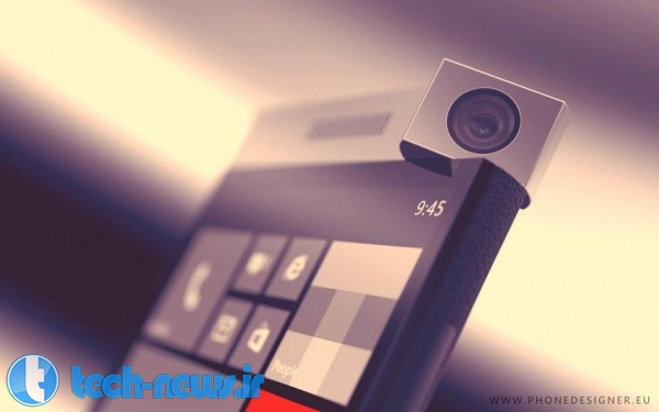 The-Spinner-Windows-Phone-concept