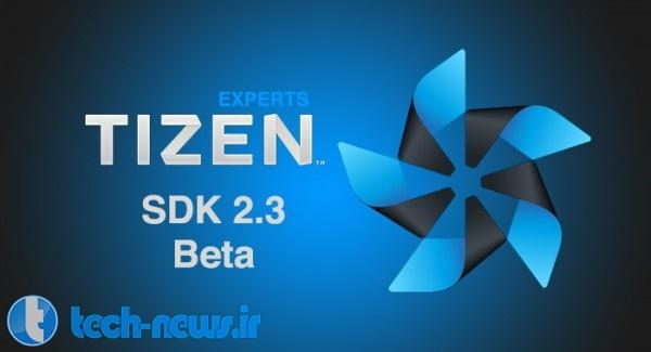 Tizen-SDK-Developer-2.3-Beta-Tizen-Experts1