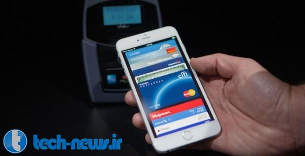 apple-pay-cards-820x420
