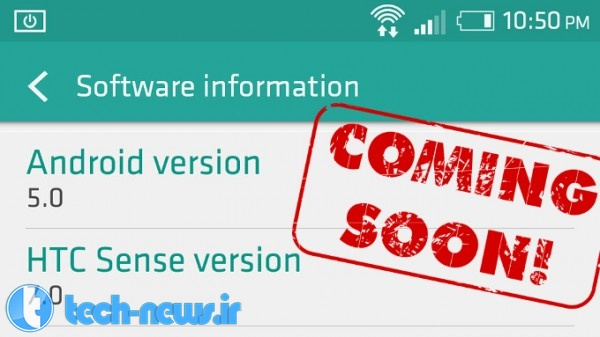 Photo of تاخیر در عرضه ی اندروید لالی پاپ برای نسخه های گوگل پلی اچ تی سی وان ام 7 و ام 8