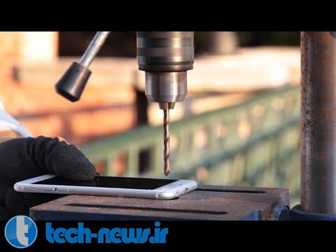 Photo of تماشا کنید: سوراخ شدن آیفون 6 با دریل!