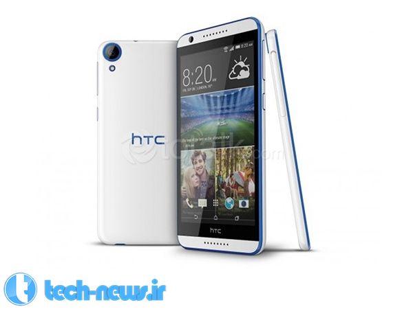 Photo of HTC Desire 820s با پردازنده 8 هسته ای مدیاتک معرفی شد