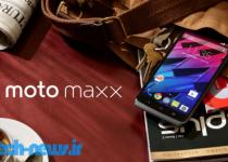 maxx-820x420