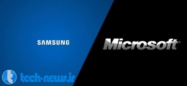 Photo of سامسونگ دیگر به مایکروسافت حق امتیاز پرداخت نمی کند