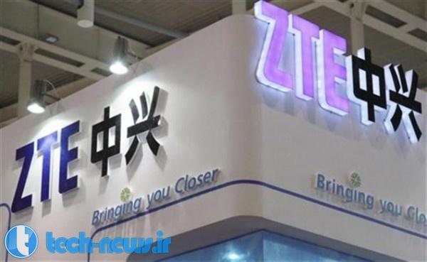 Photo of دو تلفن هوشمند از ZTE در چین لو رفته است
