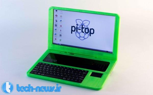 3d-printed-laptop