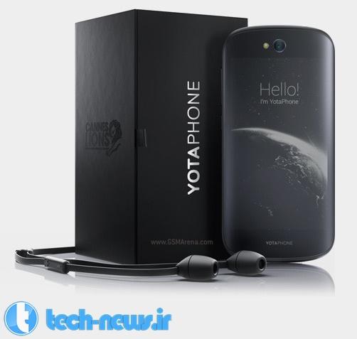 Photo of معرفی Yotaphone2؛ تلفن هوشمندی با دو صفحه نمایش