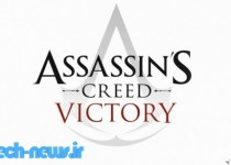 Assassin's Creed Victory - 2015's AC heads to London