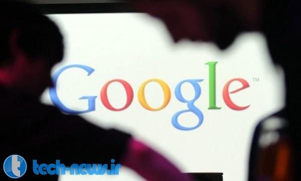 Photo of واقعیت هایی درباره ی گوگل که اروپایی ها را نگران کرده است