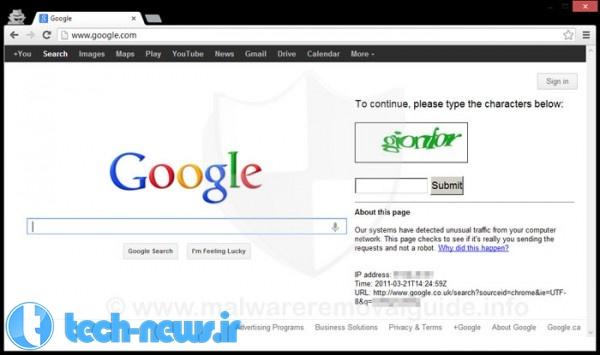 Photo of گوگل و پروژه خداحافظی با CAPTCHA