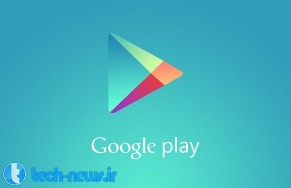 Photo of گوگل بهترین اپلیکیشن های اندروید سال 2014 را معرفی کرد