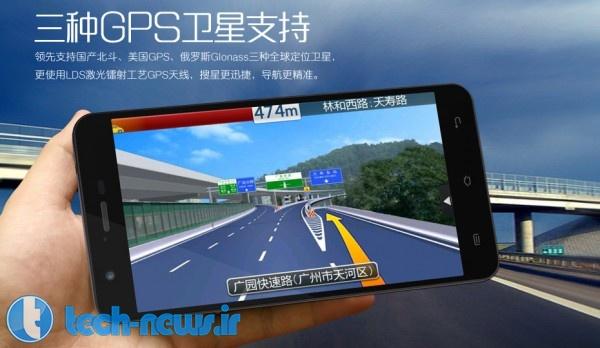 Jiayu-S3 (2)