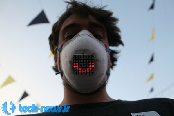 LED mask concept lets you smile through the pollution