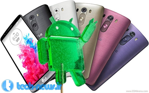LG G3 is getting Android 5.0 in the United Kingdom