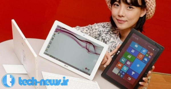 LG launches Tab Book Duo Windows 8 tablet convertible