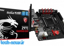 MSI Announces Z97I Gaming ACK Motherboard