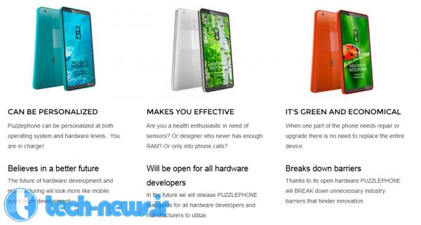 Modular-handset-Puzzlephone