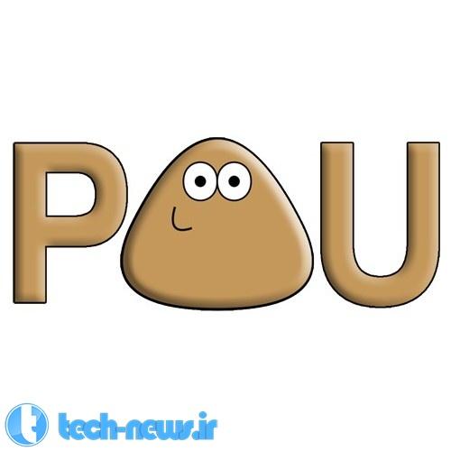 Photo of بازی سرگرم کننده ی Pou برای ویندوز فون نیز عرضه خواهد شد!