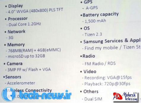 Samsung-Z1-3