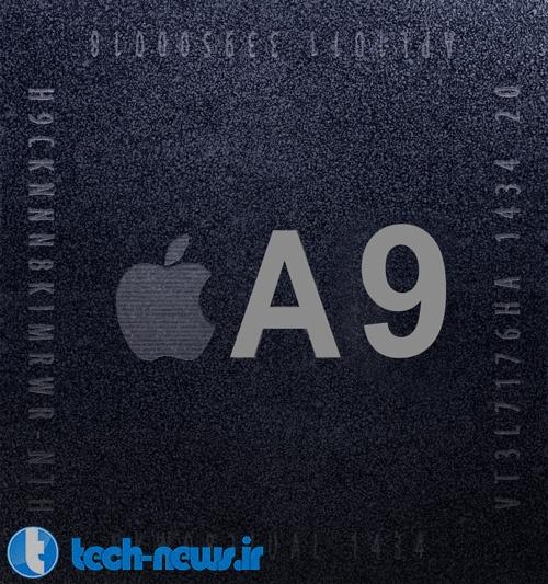 Apple A9 chip 2015