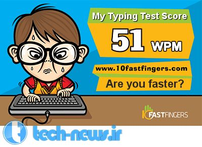 Photo of سرعت تایپ شما چقدر است؟