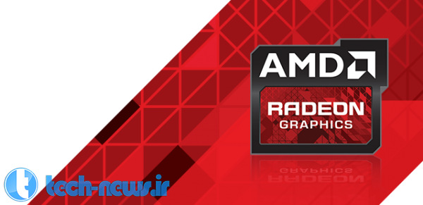 Photo of AMD : محصولاتی در دست تولید داریم، سهم بازار را پس خواهیم گرفت