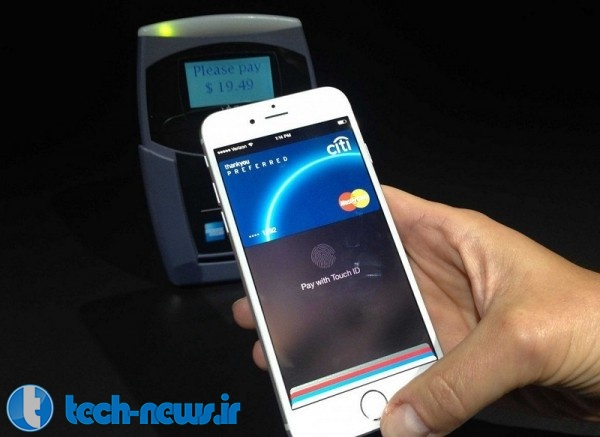 Apple reportedly in talks with Britain's top banks to launch Apple Pay early next year