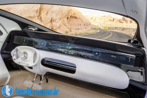 Four things to know about Mercedes' self-driving F 015 2