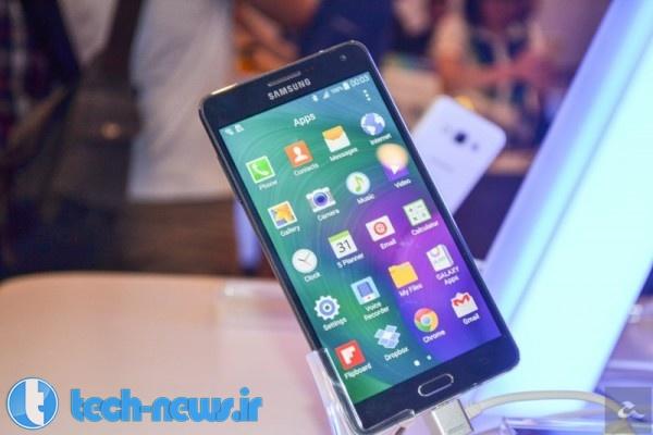 Galaxy A7 9