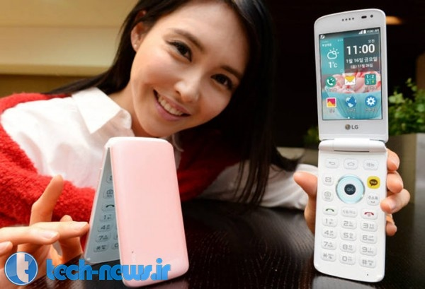 LG's Ice Cream Smart is a flip phone blast from the past
