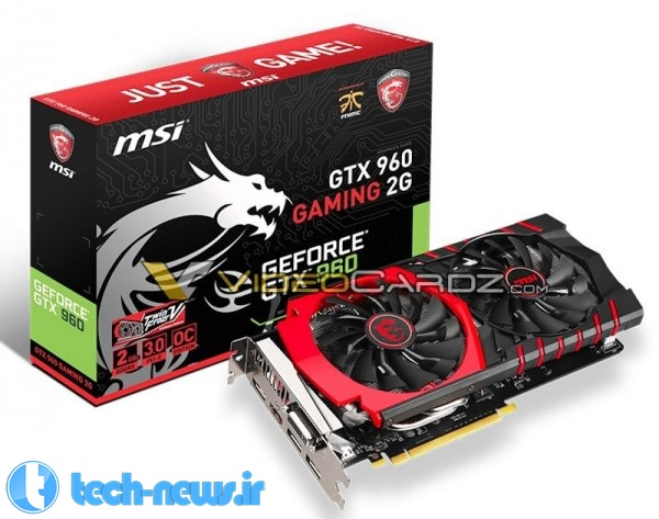 MSI GeForce GTX 960 Graphics Cards Leaked 1