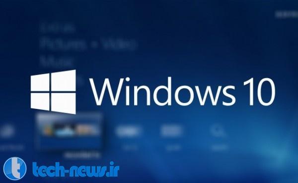 Photo of مایکروسافت تایید کرد: هر ماه یک آپدیت برای ویندوز 10 عرضه خواهد شد!